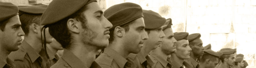 History of the Lone Soldier Center